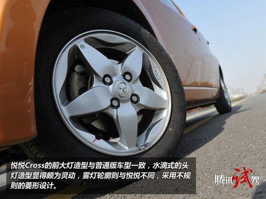 悦悦cross最主要的改动就是加装了车顶的行李架,实用型暂且不高清图片
