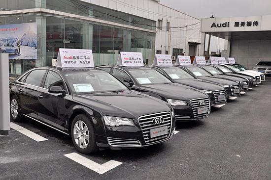 汽车新贩卖打点步伐7月1日实验:品牌授权被冲破