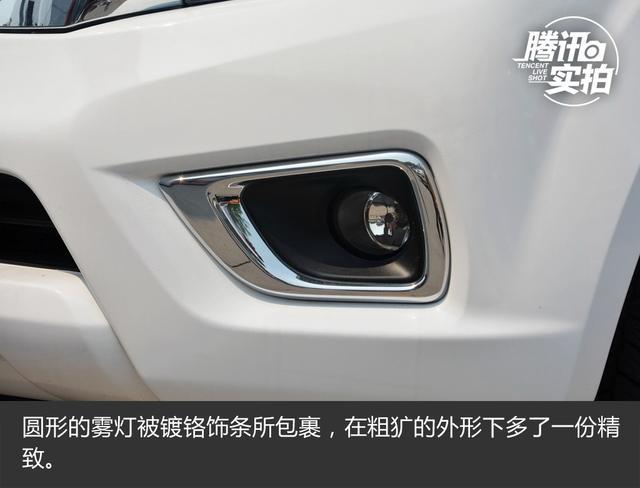 时髦的搬运工 实拍日产纳瓦拉2.5L两驱豪华