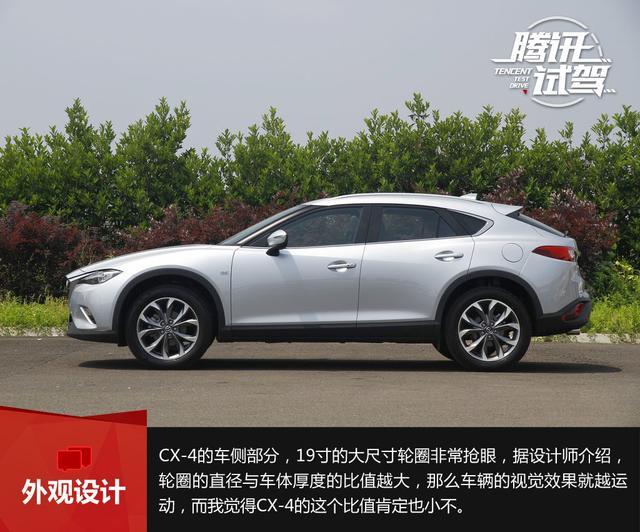试驾一汽马自达CX-4-亲民级轿跑SUV 试驾一汽马自达CX 4高清图片