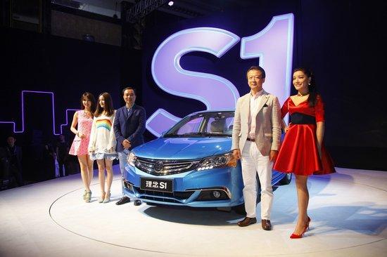 广汽本田全新理念S1上市 售7.88-9.98万元