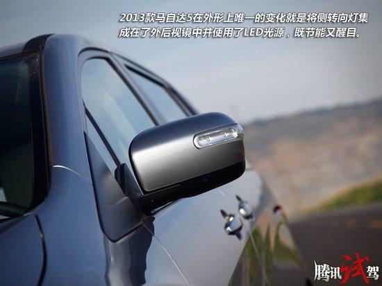 腾讯试驾2013款马自达5 紧凑型MPV异类
