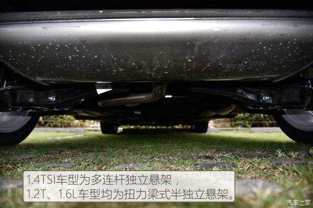 一汽-大众 高尔夫·嘉旅 2016款 280TSI 自动旗舰型