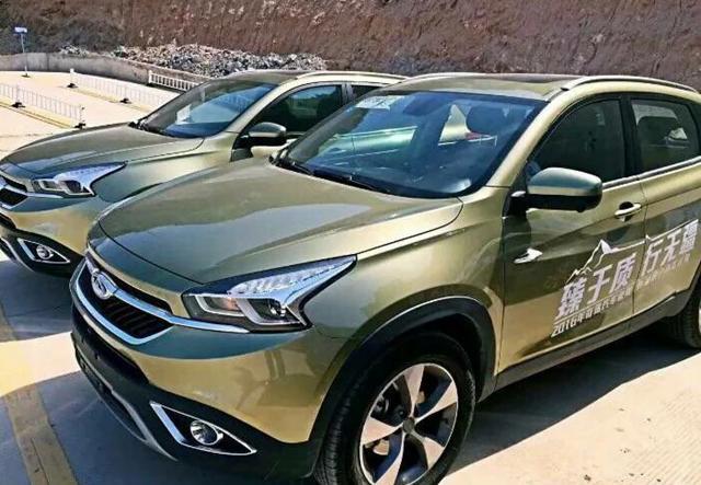 奇瑞全新紧凑型SUV再曝光 很有Coupe运动味