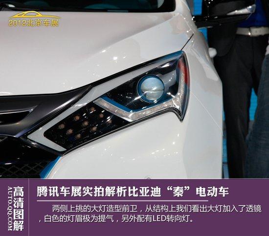 """[图解新车]比亚迪DM II代双模电动车""""秦"""""""