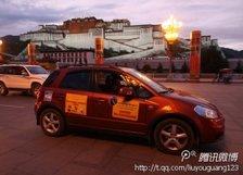 小车也能跑西藏