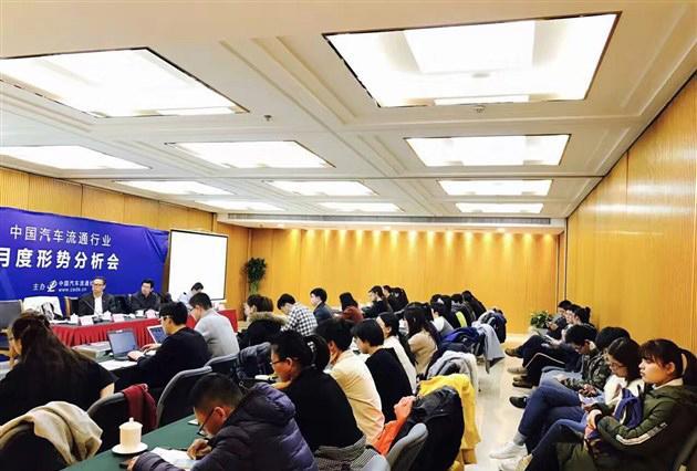 """汽车流通协会:建议今年重启""""汽车下乡""""政策"""