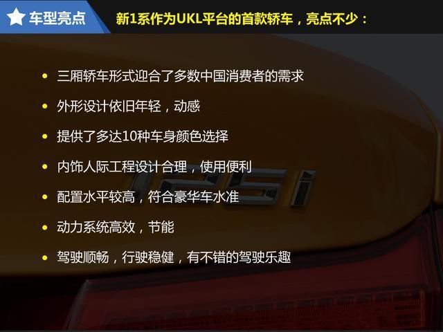 国产/进口如何选 四款入门级豪华车推荐