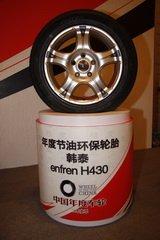年度节油环保轮胎-韩泰enfren H430