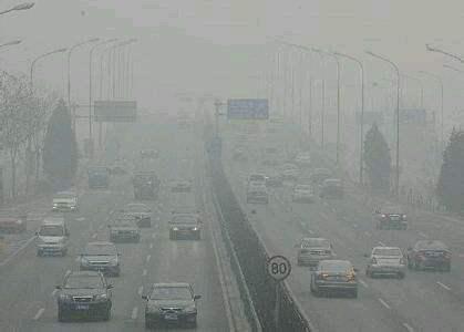 政府工作报告:74个重点城市PM2.5年均浓度下降9.1%