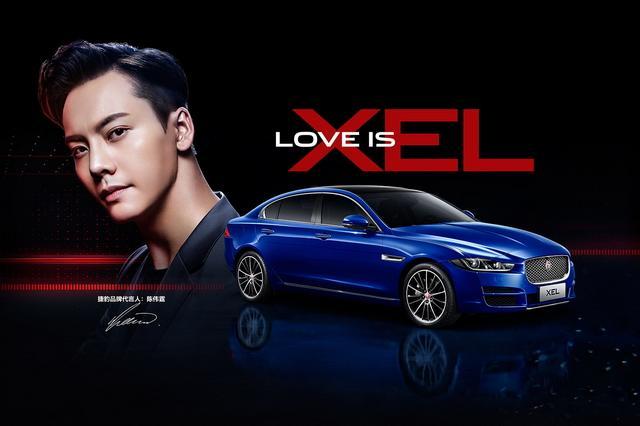 国产捷豹XEL LOVE挚爱版上市 售价33.28万