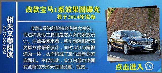 [海外车讯]新宝马7系将新增推超长轴距版