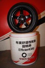 年度舒适性轮胎-固特异 EfficientGrip