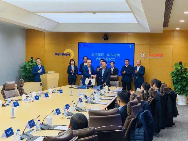 北汽集团与东方时尚驾校携手打造智能驾培车
