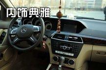 北京奔驰C级