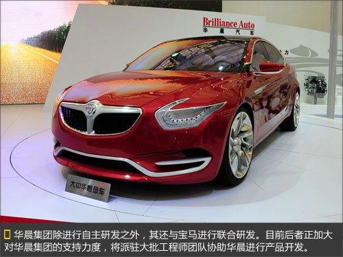 华晨投资超20亿研发费用 开发27款新车