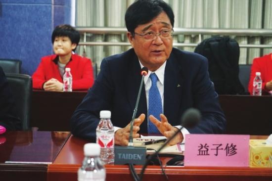 三菱将推中期事业计划 中国市场定位提升成重要支柱