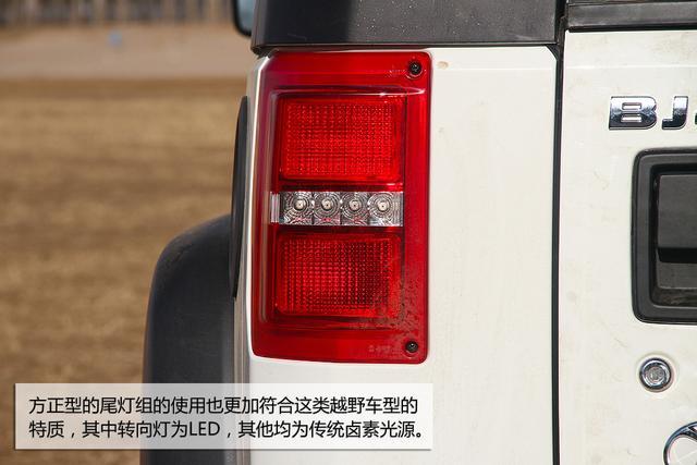 [新车实拍]北京BJ40L四门版 大空间新动力