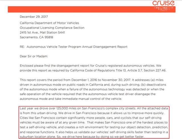 车辆管理局年度报告又来了:自动驾驶哪家强?
