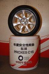 年度安全性轮胎-东洋PROXES C1S