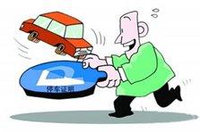 摇不到号还不够 北京有车位才能买车?