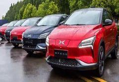 小鹏汽车拟融资至少5亿美元 考虑在美国IPO