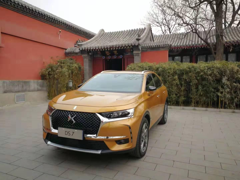 """推出""""信任计划"""" DS在中国有未来吗?"""