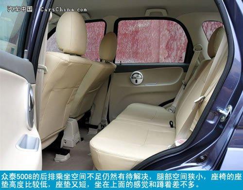售价最便宜小型SUV 众泰5008对比瑞麒X1高清图片
