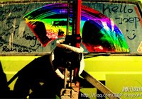 Jeep Rainbow