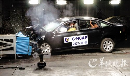 雪铁龙C5得分最高 在售四款新车摘五星
