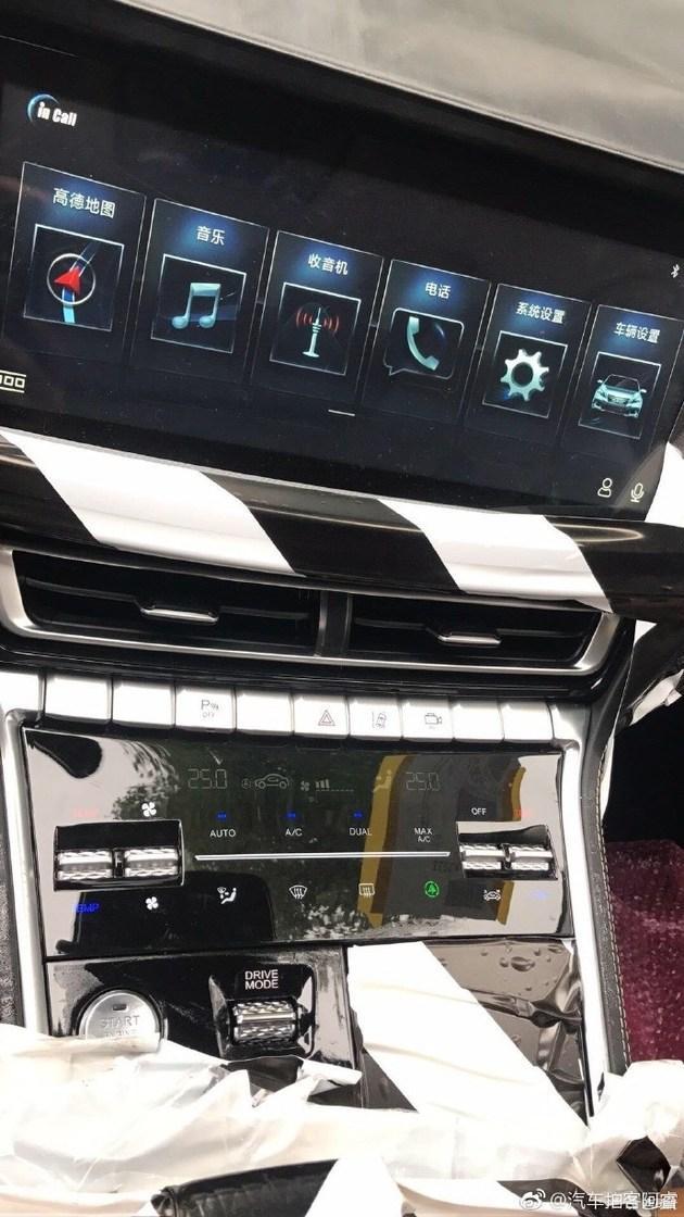 長安CS85內飾曝光 三屏設計頗具科技感