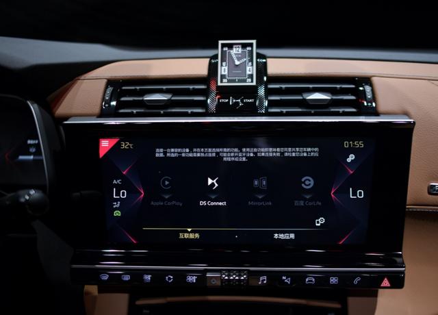 驾享明日黑科技,DS 7强悍产品力揭秘