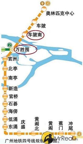 广州地铁四号线(图)