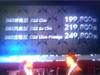 雪铁龙DS3