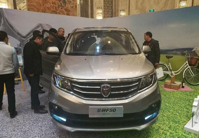 华晨汽车上海车展阵容 新款V3/金杯F50等