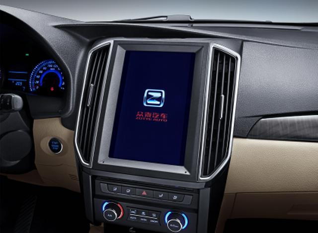 众泰Z360将于5月6日上市 预售价6万起