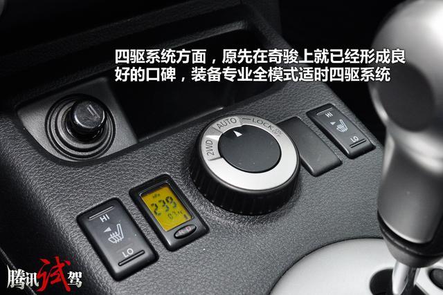 原汁原味/售价务实 试驾东风风度MX6