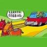 高油价时代 教你如何科学驾驶更省油_车周刊_腾讯汽车