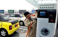 充电设施:央企大规模涉足汽车充电站投资