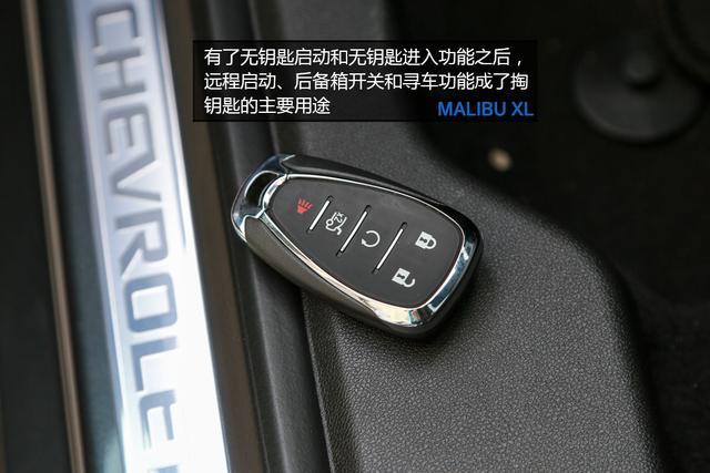 迈锐宝XL实拍 迈锐宝XL的顶配车型提供了时下诸多先进性科技配置,包括ACC自适应巡航、车道保持系统、行人碰撞预警、刹车辅助、自动远近光、自动泊车、CarPlay、主动降噪功能等等,可以说是非常丰富。2.5L直喷发动机与六速手自一体变速箱的组合,在保持经济性的前提下,还有着相当不错的耐久性,不少消费者仍然对自吸发动机的美妙输出而津津乐道。当然,您在接受这一切的同时,也把24.