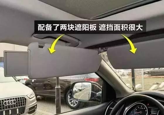 """汽车上的""""隐形""""功能你知道多少?"""
