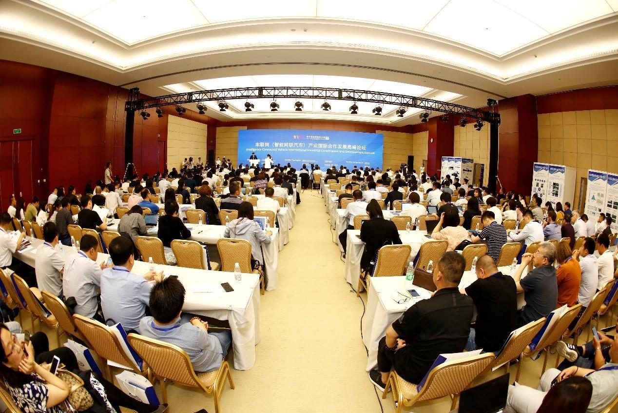 第三届世界智能大会车联网(智能网联汽车)产业国际合作发展高峰论坛在天津顺利召开