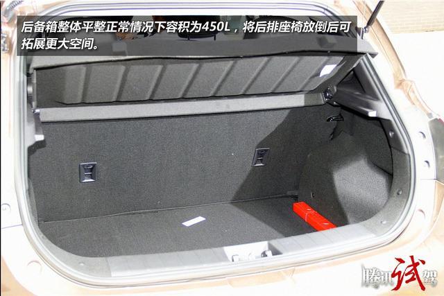 瑞风S2后备箱空间-江淮瑞风S2对比长安CS35 高品质低价格高清图片