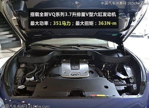 搭载汽车发动机新款英菲尼迪fx37实拍图_全新_腾讯网新款轩逸和竞瑞哪个好图片