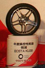 年度操控性轮胎-锦湖ECSTA KU39