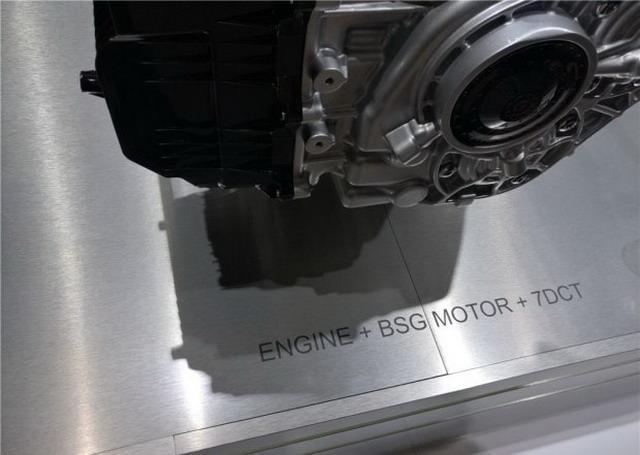 VV7 Hi4车型 2017法兰克福车展首次亮相