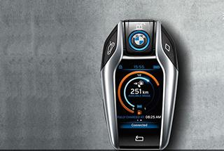 12款超黑科技的车钥匙