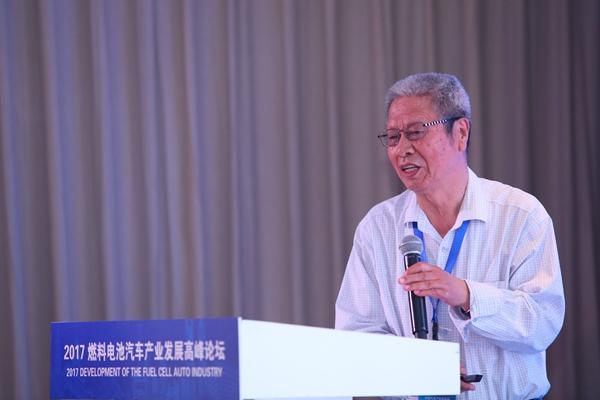2017(第三届)燃料电池汽车产业论坛上海隆重召开