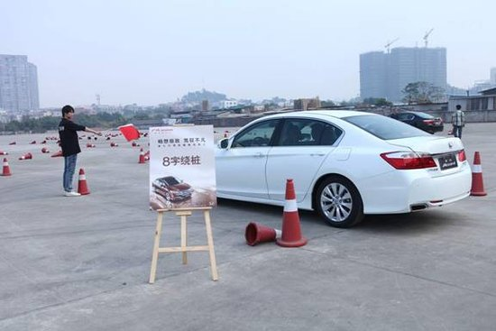 感受科技非凡 第九代雅阁巅峰试驾广州开幕