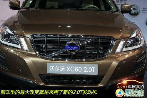 [新车解析] 在昨天开幕的成都国际汽车展览会上,沃尔沃推出了旗下中高端城市型SUV XC60的全新2